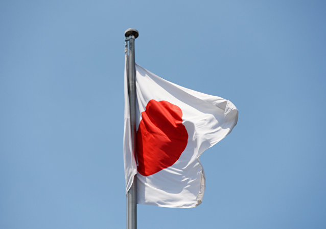 The state flag of Japan.