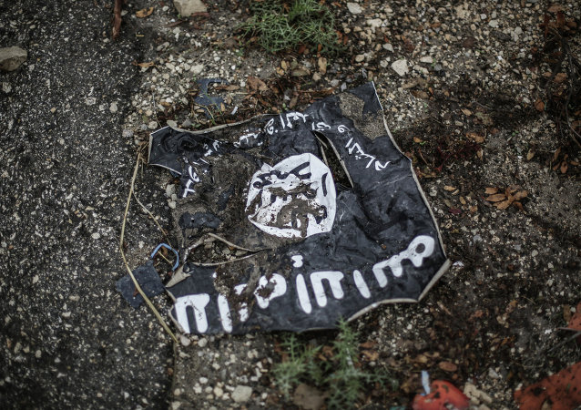 Flag of the Islamic State in the conflict zone in Latakia, Syria