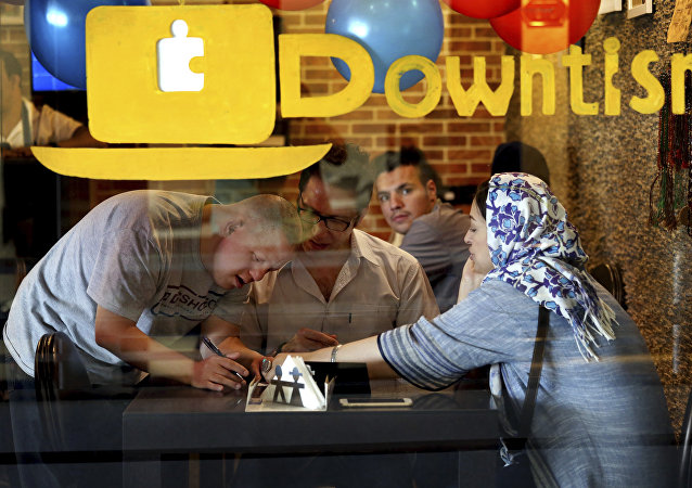 To Downtism Cafe στην Τεχεράνη