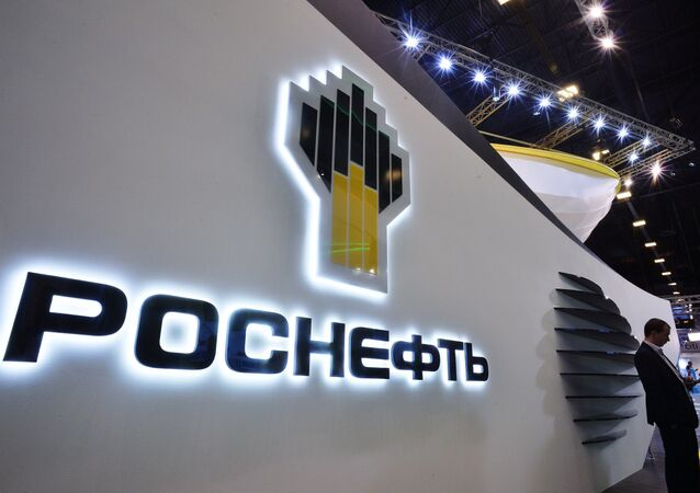 Rosneft pavilion at the SPIEF Investment & Business Expo at the St. Petersburg International Economic Forum