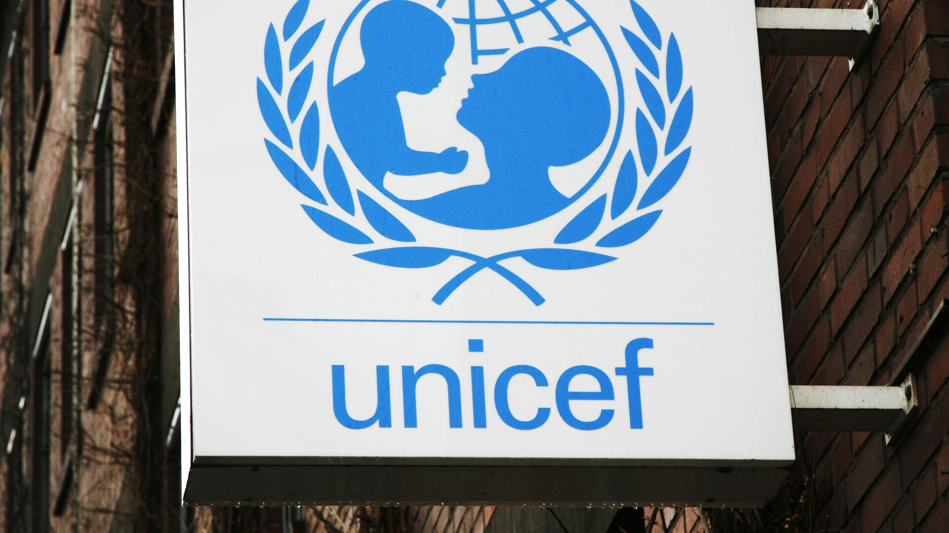 The UNICEF logo is seen at the German UNICEF headquarters in Cologne, Germany, on Feb. 5, 2008. - Sputnik Ελλάδα, 1920, 18.08.2021